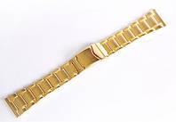 Браслет стальний Nobrand для наручних годинників золотий, 24 мм