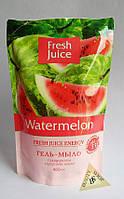 Жидкое гель мыло Watermelon Арбуз Fresh Juice 460 мл