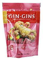 Имбирные конфеты натуральные Ginger People - Ginger Chews