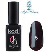 Kodi professional гель лак Коди 05 коричнево-малиновый с перламутром 8мл