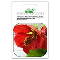 Семена Абутилон (комнатный клен) смесь 0,2 грамма Hem Zaden Профессиональные семена
