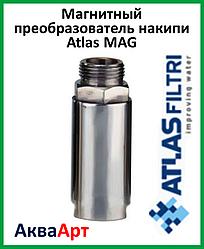 Магнитный преобразователь накипи Atlas MAG 1 MF-1/2»