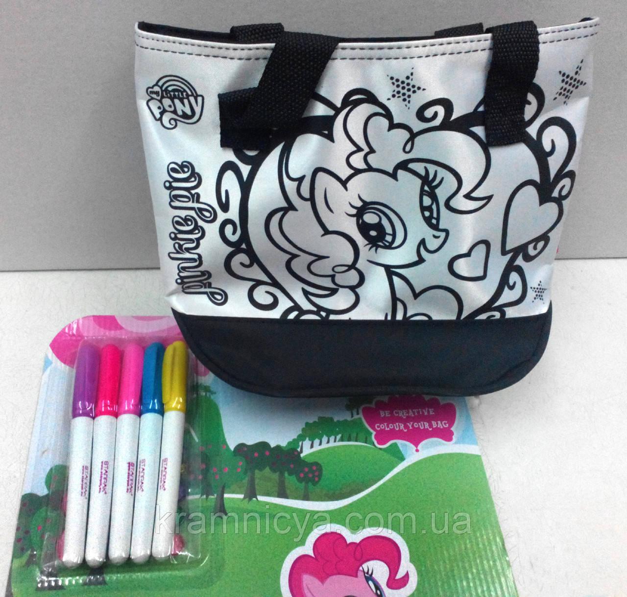 Набор для творчества: Раскрась свою сумочку My Little Pony