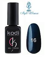 Kodi professional гель лак Коди 16 темно синий с перламутром 8мл