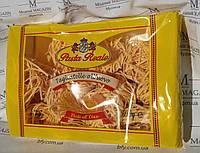 Макароны гнезда Pasta Reale 0,5кг