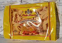 Макароны Pasta Reale 0,5кг