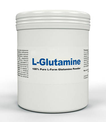Глютамін L-Glutamine 500 грам, фото 2