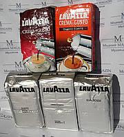 Кофе Lavazza 250 г молотый в ассортименте