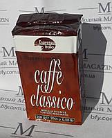 Кофе молотый Coffe Classico, 250 г