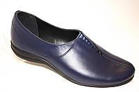 Туфли на плоской подошве из темно - синей кожи, от производителя.