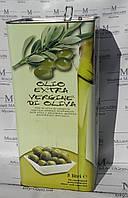 Оливковое масло Olio Extra Vergine di oliva, 5л