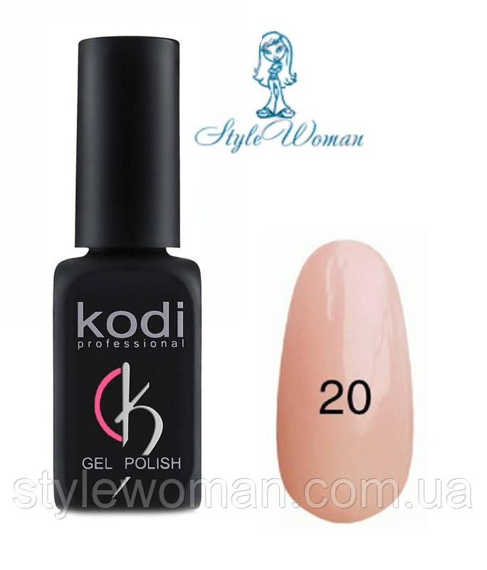 Kodi professional гель лак Коди 20 молочно- розовый с микроблеском 8мл