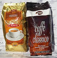 Кофе в зернах Caffe Classico 1000г