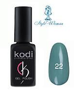 Kodi professional гель лак Коди 22 серо- голубая эмаль 8мл