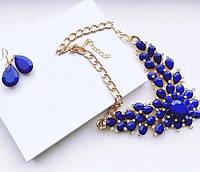 Набор украшений Колье и серьги Виктория синий, украшения
