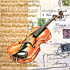 """Салфетка для декупажа """"Скрипка, ноты"""", размер 33*33 см, трехслойная"""
