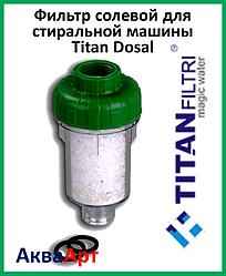 Фільтр сольовий для пральної машини Titan Dosal
