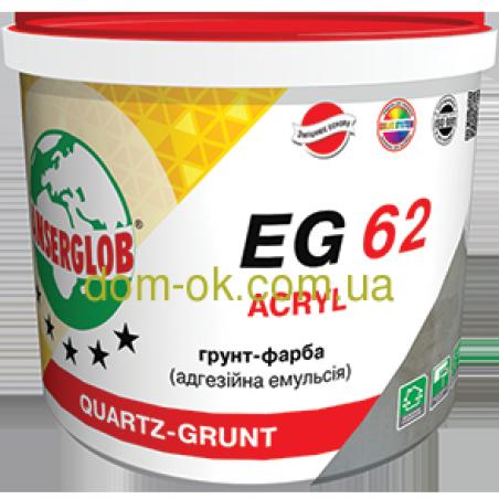 Ансерглоб EG-62 кварц-грунт акриловый Ведро 5л.