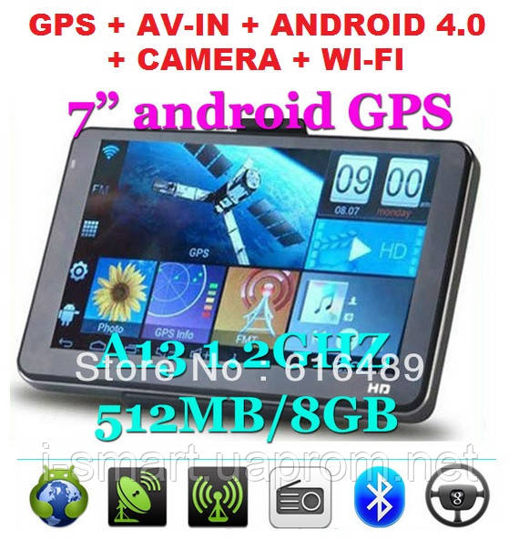 7 Inch Smart GPS Navigation Android 4.04 OS,CPU-1.2GHZ 512MB/8GB IGO Primo+Navitel 7.0
