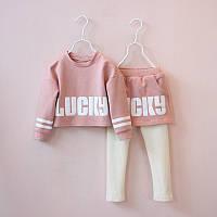 Детский костюм на девочку - Lucky