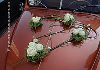 Оформление  свадебных машин живыми цветами, композиция для свадебной машины.