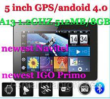 5 Inch Smart GPS Navigation Android 4.04 OS,CPU-1.2GHZ 512MB/8GB IGO Primo+Navitel 7.0