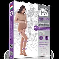 Колготки для беременных Тиана, компрессия 18-21 мм рт.ст.,арт.970,975