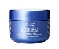 Маска для глубокого увлажнения всех типов волос 150 мл MOISTURISM INTENSIVE CARE CUTRIN