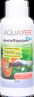 Кондиционер для воды AQUAYER АнтиТоксин Vita, 60 мл