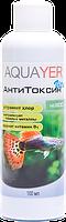 Кондиционер для воды AQUAYER АнтиТоксин Vita, 100 мл, на 800л