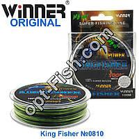 Леска Winner Original Power King Fisher №0810 100м 0,16мм