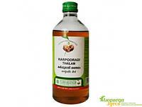 Карпуради таил масло, Кarpooradi thailam, при повреждении связок, мышечных судорогах и спазмах и варикозном