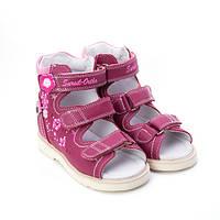Детские ортопедические сандали Сурсил Орто 13-111, (Украина)