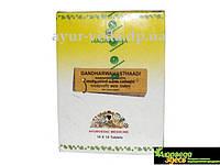 Гандхарвахастади кашаям Gandharvahasthadi Kashayam - Для лечения ревматических заболеваний и др.