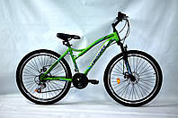 Велосипед CROSSRIDE 26 CT MTB CR 2.0