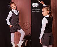 Костюм: жилетка и шорты (серая клетка) Baby Angel р-р 122,128,152