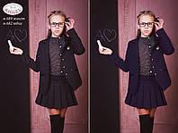 Школьная одежда для девочек, Черная школьная юбка Baby Angel р-ры 128,134,146,152
