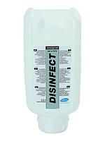 ИнтегралДИЗИНФЕКТ | Дезинфицирующее средство с широким микробиологическим спектром действия