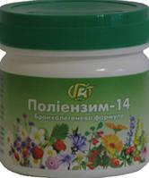 Полиэнзим-14 — 280 г — Бронхолегочная формула — Грин-Виза, Украина