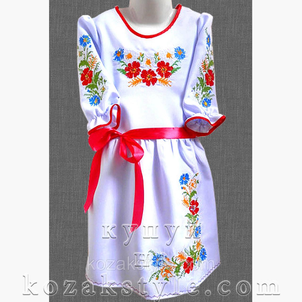 """Вишите плаття """"Украіночка"""""""