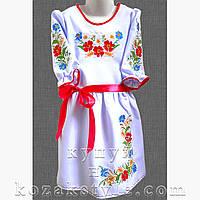 """Вишите плаття """"Украіночка"""", фото 1"""
