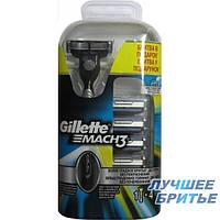Набор для бритья Gillette Mach3 original кассеты 5 шт + станок в подарок