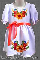 """Вишите плаття """"Квітка сонця"""", фото 1"""