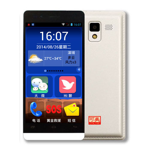 Samsung CM1S White - 2Sim+ 4,6'' +2Ядра +5Мпх+GPS+Android