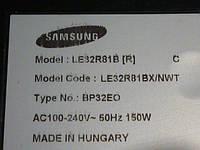 Платы от LCD TV Samsung LE32R81BX/NWT поблочно или в комплекте (нерабочий экран).