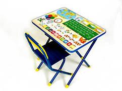 Комплект детской складной мебели № 1, Дэми