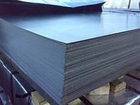 Лист х/к Гост 08КП/ПС 0,5 мм, 0,6 мм, 0,8 мм, 1,0 мм, 1,2 мм, 1,4 мм, 1,5 мм, 1,6 мм, 1,8 мм, 2,0 мм, 3,0 мм