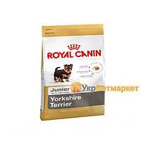 Royal Canin (Роял Канин) Yorkshire Junior (Йоркширский терьер до 10 месяцев), 7,5 кг
