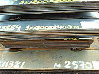 Лист г/к 3ПС 4,0 мм 1500х3000 мм, 1200х2400 мм, 1000х1500 мм