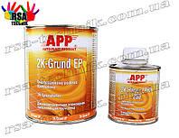 APP 2K-Grund EP(Эпоксидный 2К грунт)1Л+0,2Л Серый